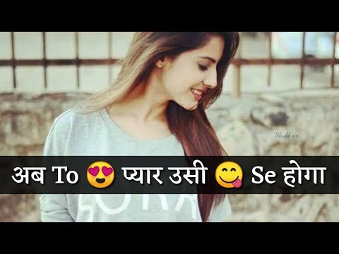 Attitude Status For Girls | Girl Attitude Status