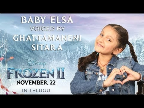 Sitara Ghattamaneni As Baby Elsa in Frozen 2