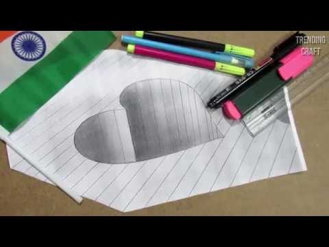 How to Draw 3D Heart in Easy Steps   Easy 3D Drawing For Kids