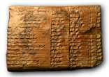 Photograph of the obverse side of tablet Plimpton 322