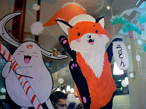 dessins japonais.jpg