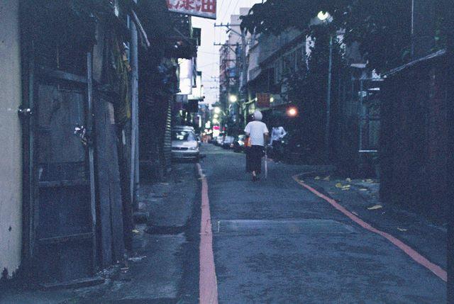 Alone I Walk The Night, 2