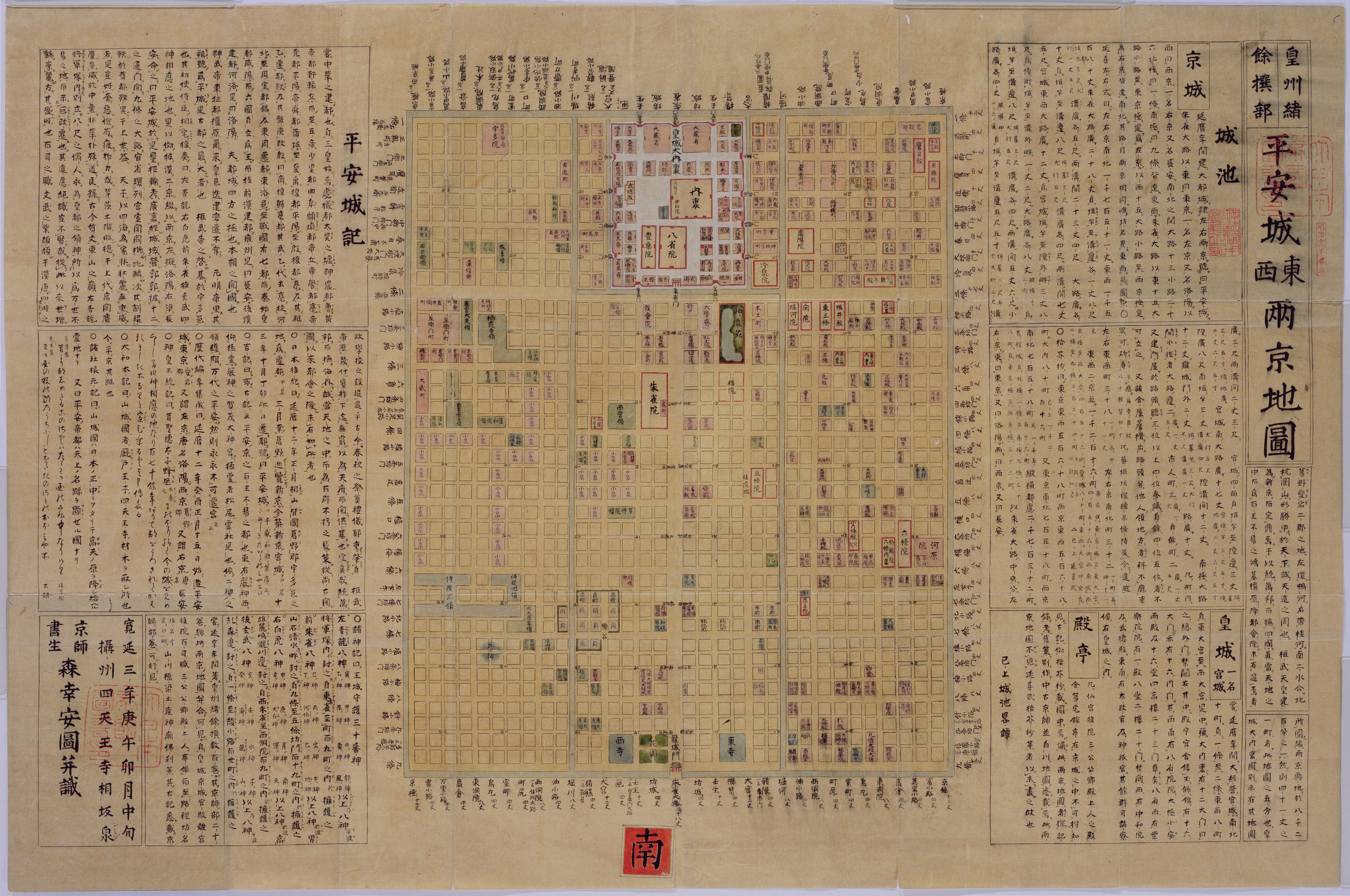 Overlay Maps Of Japan S 8th Century Capitals Google Product Forums
