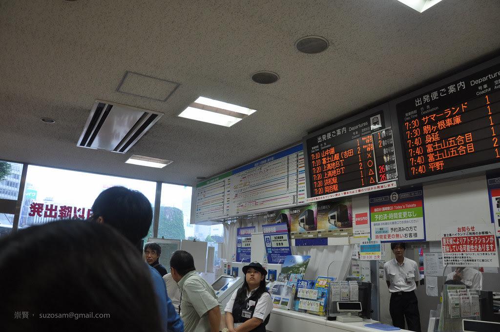新宿車站,我們遲了
