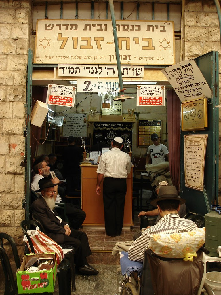 The synagogue in the shuk