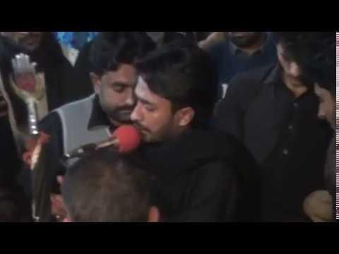 Muntazir Mehdi - Multan | Chehlam 20 Safar 2017 | Darbar Ali Rajan Shah, Layyah|