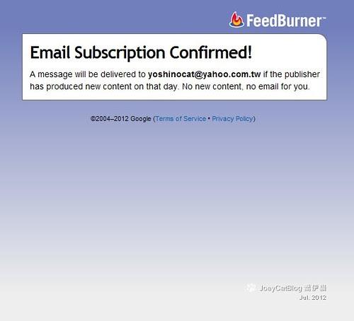 2012_0702_emailsubblogger_emailsub_5