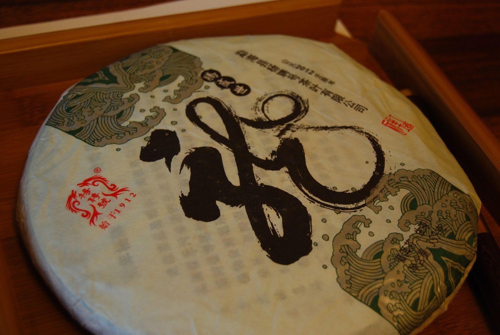 2012 Yangpinhao Tengshengshi Long