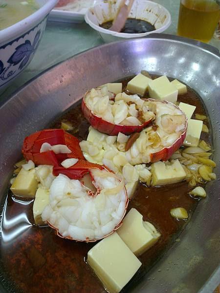 蒜醬蒸龍蝦