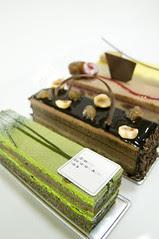 Bamboo, Pâtisserie Sadaharu Aoki Paris, Shinjuku Isetan