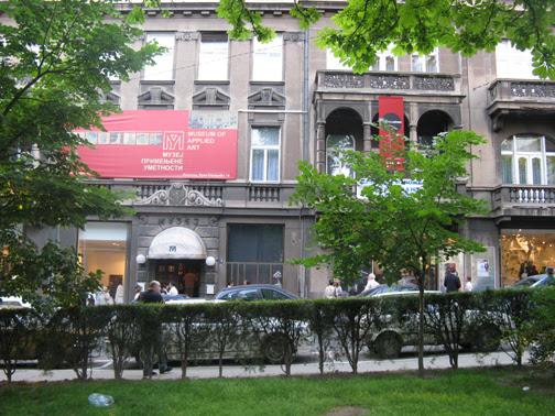 Museum of Applied art, Belgrade