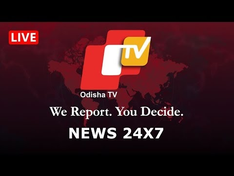 [Live] Odisha TV News Channel Streaming Online