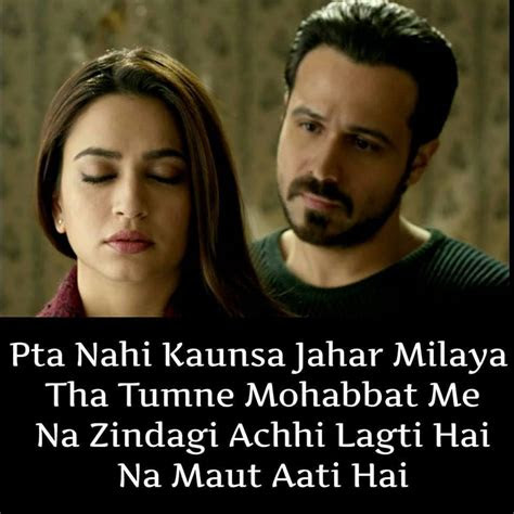 heart touching shayaris love sms hindi sher  shayari