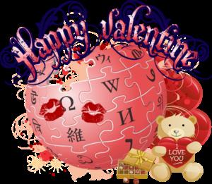 English: Wikipedia Valentine's Day