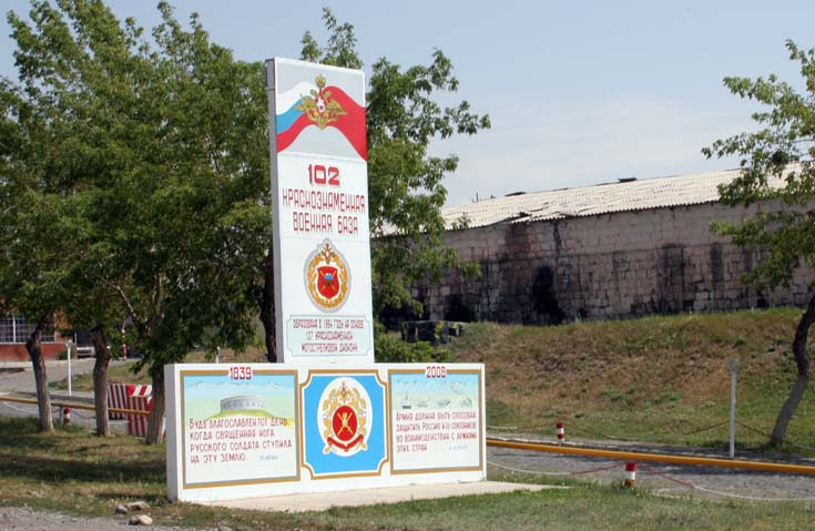 File:Russian 102nd Military Base Entrance.jpg
