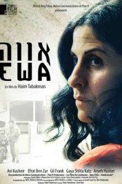 background picture for movie Ewa