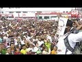 [VIDEO l PHOTOS] UNP protest in Colombo