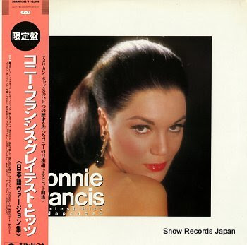 FRANCIS, CONNIE greatest hits by japanese