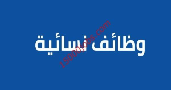 وظائف نسائية على بند الأجور ببلدية محافظة النبهانية
