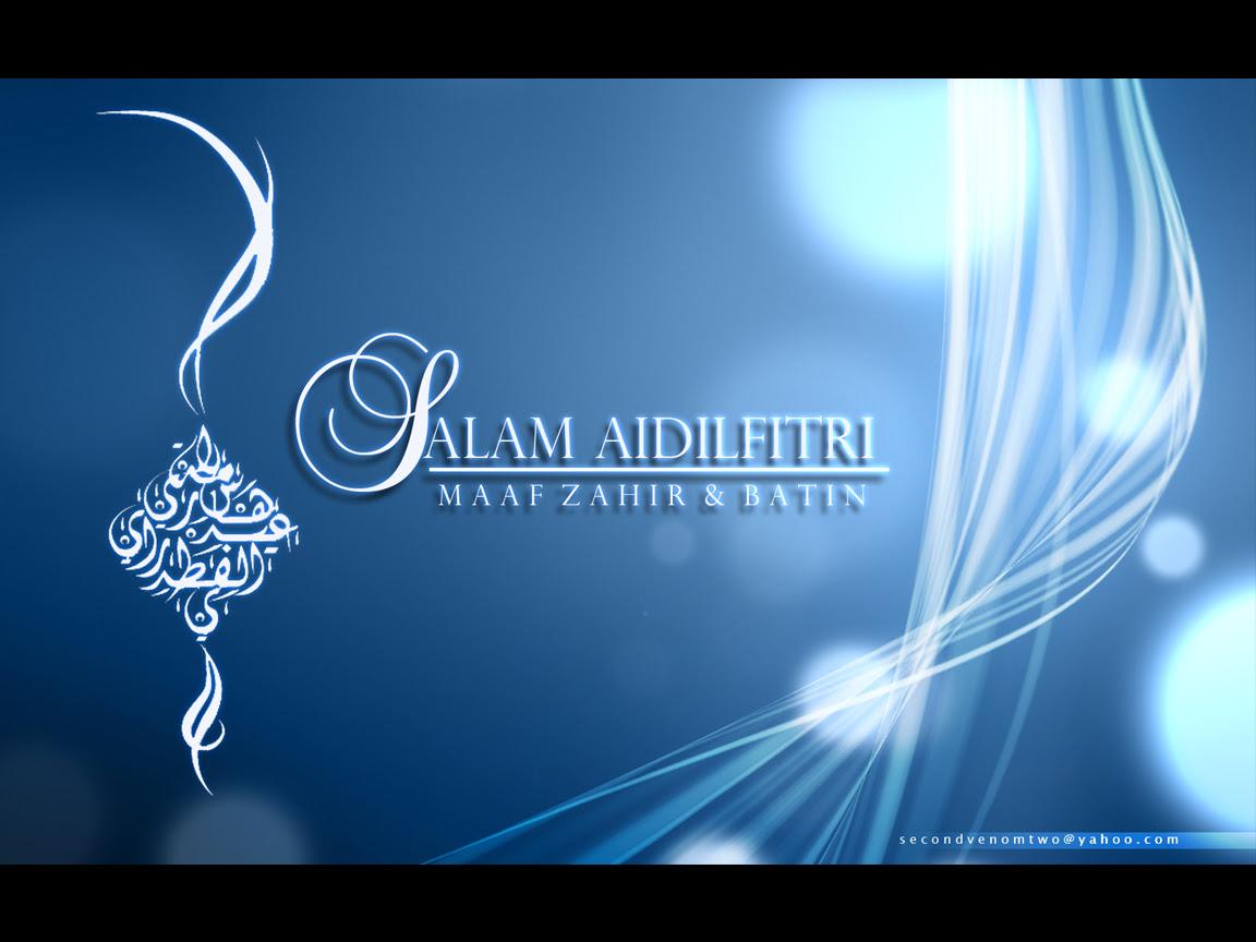 http://clemfour.files.wordpress.com/2010/09/salam-aidilfitri02.jpg