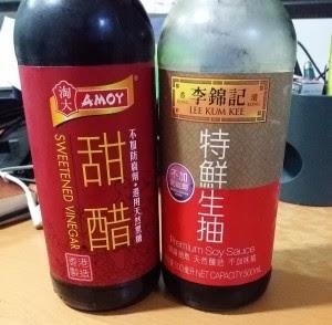 使った調味料:生油、甜醋