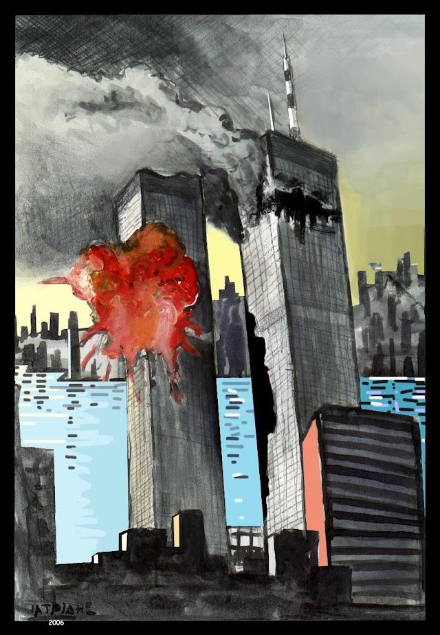 11 Σεπτεμβρίου 2001