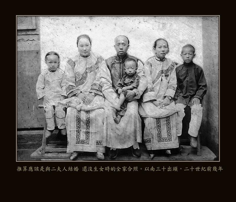 全家福1900