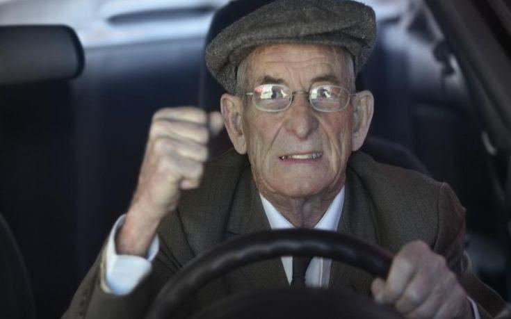 Πότε πρέπει να οδηγούν οι ηλικιωμένοι και πότε όχι