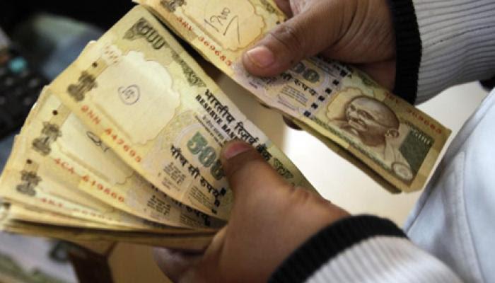 सातवें वेतन आयोग में 15-20 फीसदी ही बढ़ोतरी, मूल वेतन होगा 15000 रुपये!