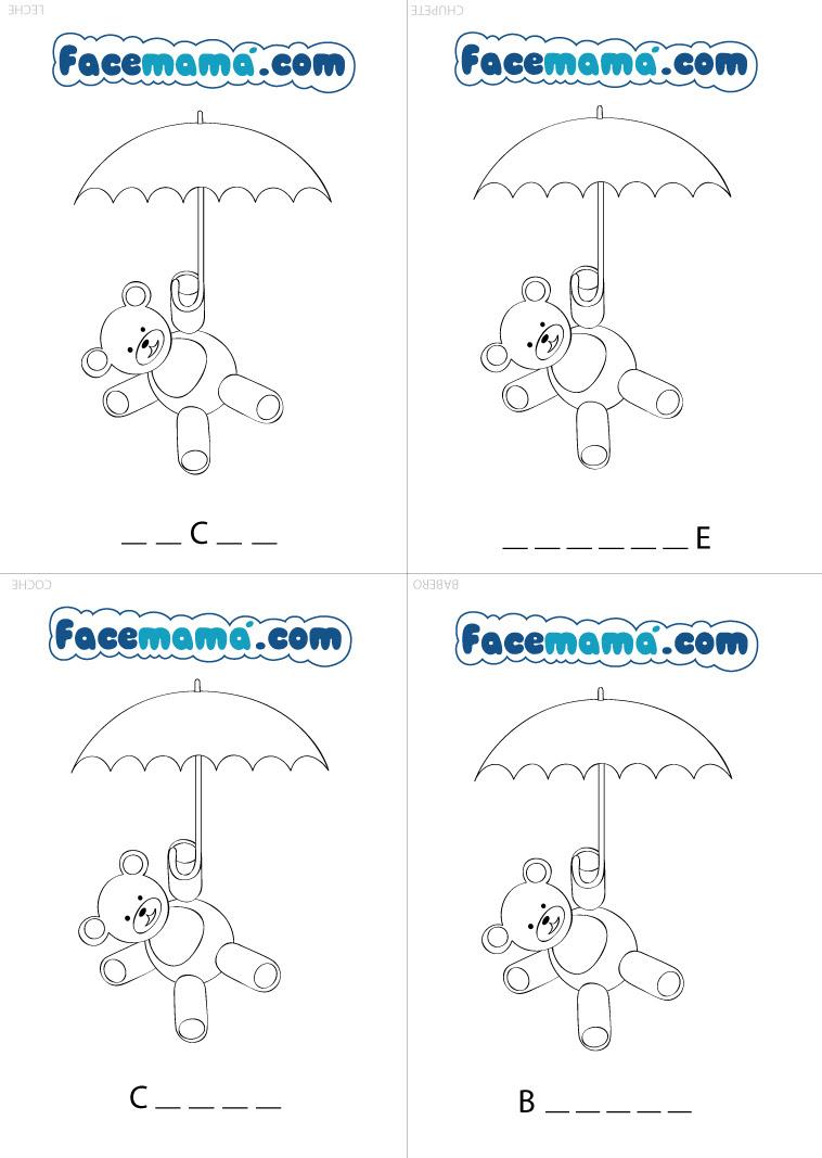 7 Juegos Para Baby Shower Vestir Al Bebe