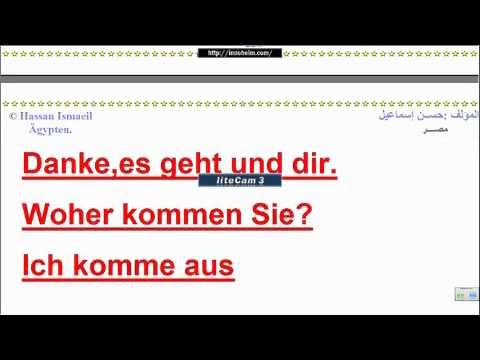 الاسئلة الشائعه في اللغة الالمانية سهلة الحفظ مترجمة الى العربي - قواعد