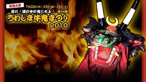 http://img01.ecgo.jp/usr/ushioni/css/img/bg_top.jpg