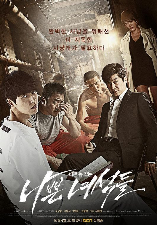 File:Bad Guys (Korean Drama)-p1.jpg