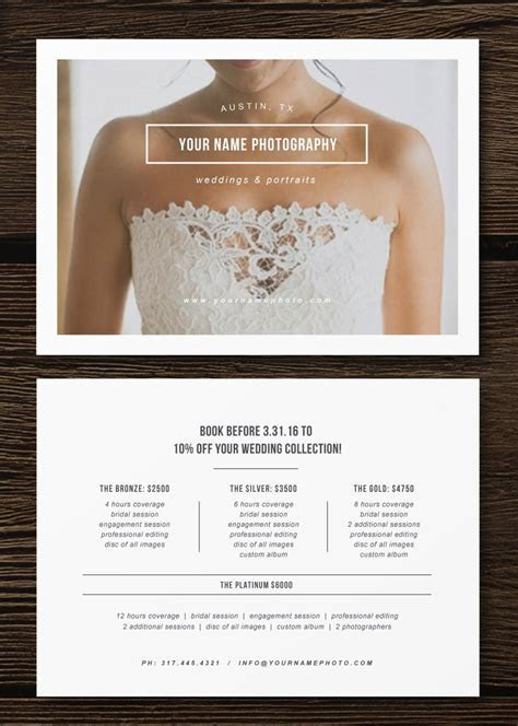 Wedding photographer pricing flyer   branding and