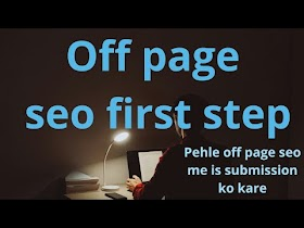 Search Engine Submission Site List 2020