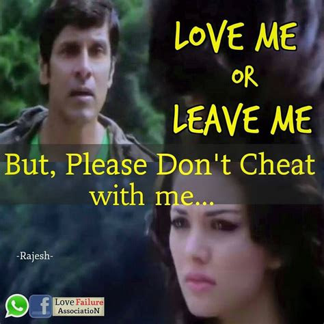 Cheat Quotes In Tamil