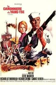 La Canonnière du Yang-Tsé 1966 Stream Complet VF Film Français