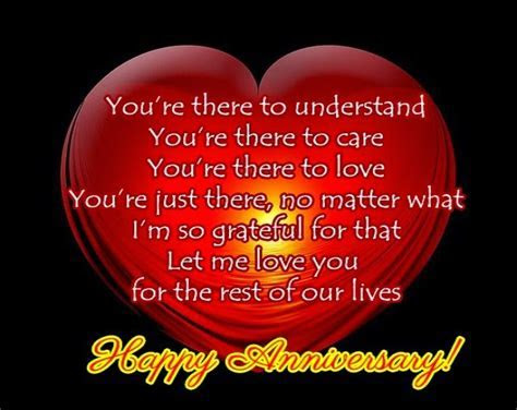 WEDDING ANNIVERSARY QUOTES FOR HUSBAND IN URDU image