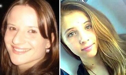 Ana Paula e Eduarda foram encontradas mortas dentro de casa (Foto: Arquivo pessoal)