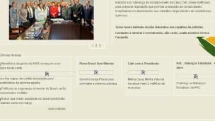 Ataque de hackers derrubou site da Presidência e dificultou seu acesso (Foto: Reprodução)