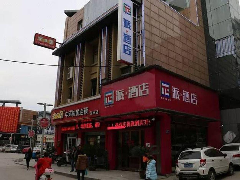 Pai Hotel Jingdezhen China World Trade Center Ceramic Plaza Reviews