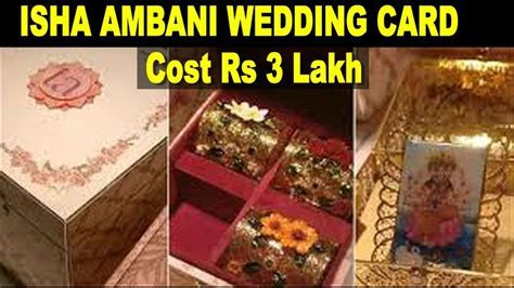 Isha Ambani Wedding Card Cost 3 lakh   Mukesh Ambani