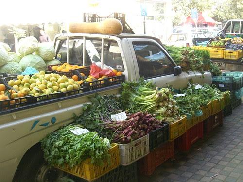 greengrocer hania chania