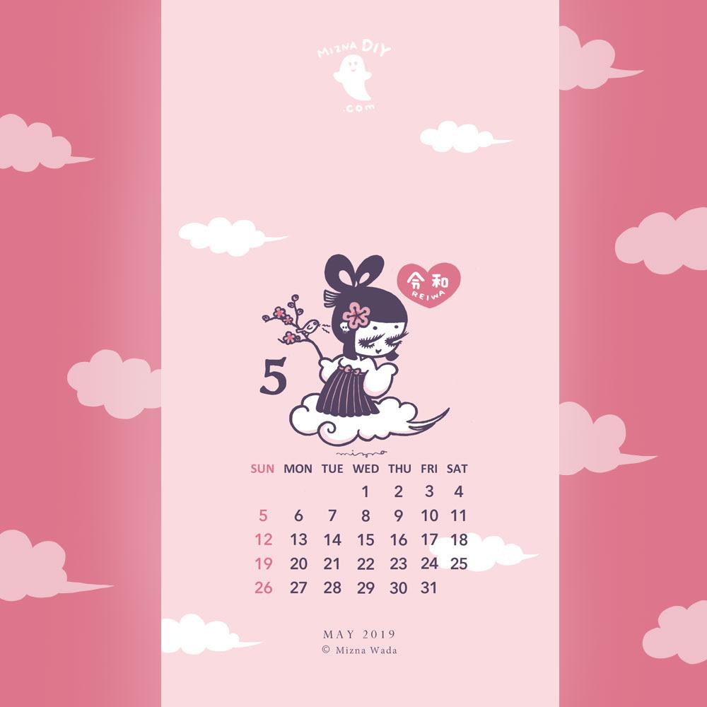 2019年5月のカレンダー付き壁紙 スマホ用 無料ダウンロード Mizna Diy