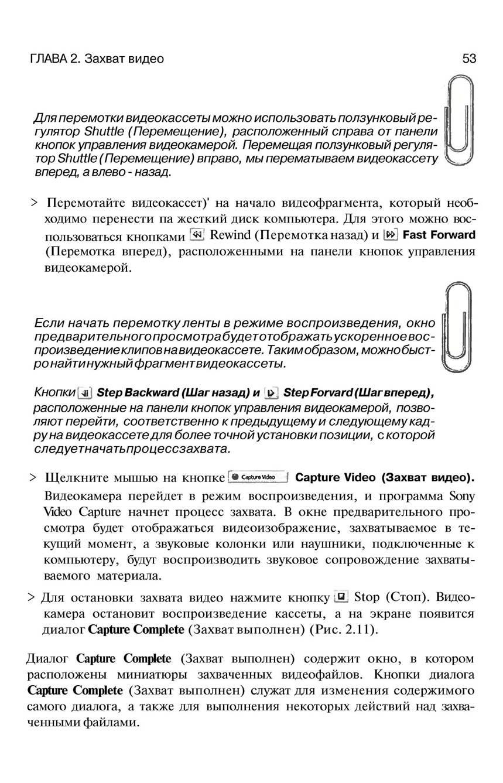 http://redaktori-uroki.3dn.ru/_ph/13/438490875.jpg
