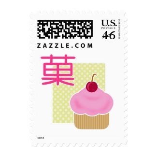 Kawaii Cupcake Cherry Candy stamp