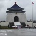 Chiang Kai-shek Memorial Hall 02