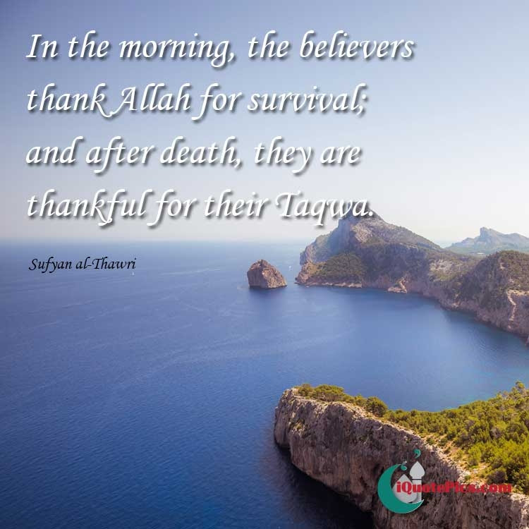 Hereafter Islamic Quotes
