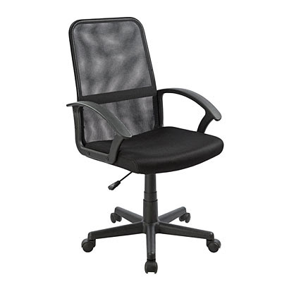 Mesh Office Chair  Big Lots