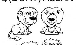 Dört Aslan Yazma Ve Boyama Sayfası